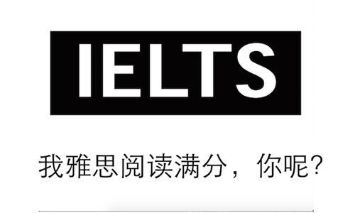 中国考生那些常犯的雅思口语语法错误盘点分析